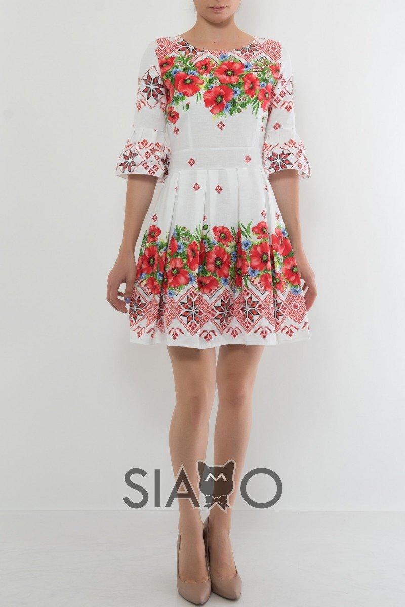 calitate autentică textură bună produs nou Rochie alba cu flori si motive traditionale - SIA500